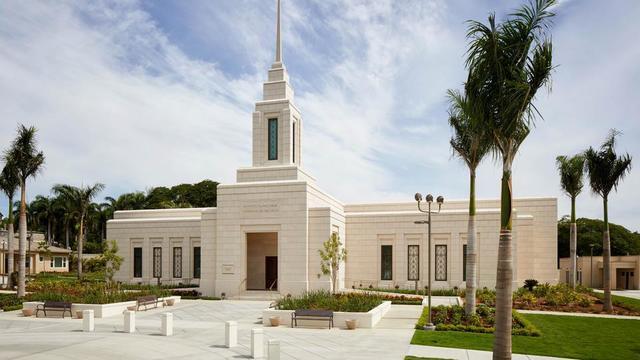 The Port-au-Prince Haiti Temple.